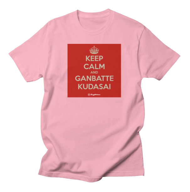 keep-calm_pink_02.png